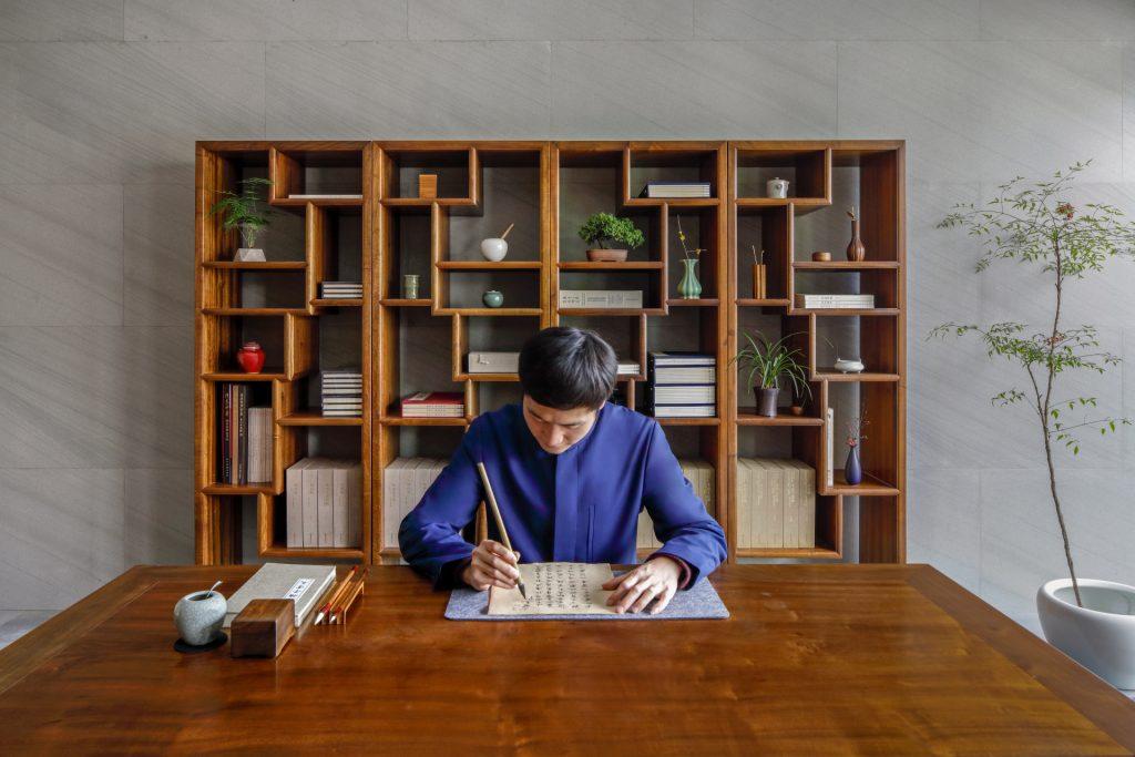 Amanyangyun - Nanshufang Calligraphy Room